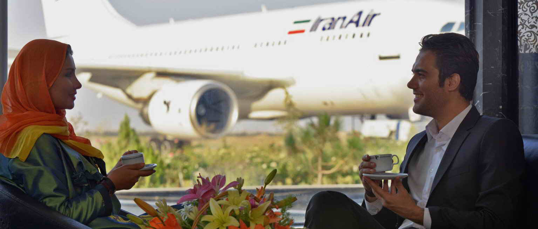 CIP Service am Flughafen Imam Khomeini